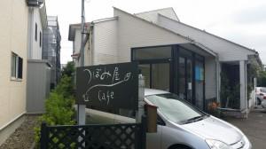 つぼみ屋カフェ