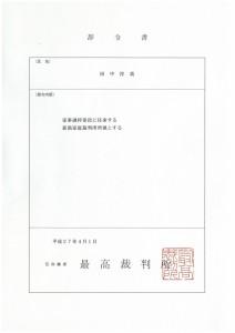 20150406155641-0001