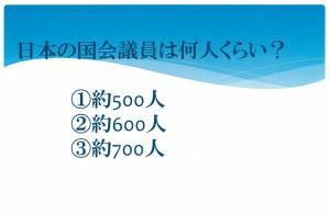 20151030151523-0002