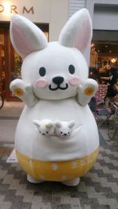 画像は小出薫弁護士のブログから。