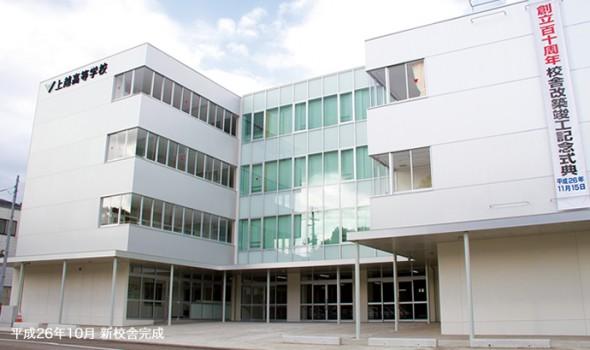 4年前に出来たばかりの新校舎でとてもきれいでした(写真は学校のホームページから)