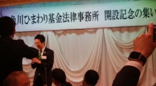 糸魚川きぼう法律事務所の所長として大活躍した小出弁護士の挨拶